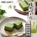 ★☆宇治抹茶チーズケーキ ゆめみどり すてぃっく 5個 箱入り 個包装 抹茶タルト 抹茶チーズ