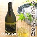 宇治茶のお酒 宇治煎茶×米焼酎 500ml § 京都 地酒 ...