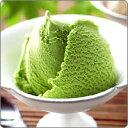 【送料込】宇治抹茶アイスクリーム12カップ入り【他商品との同梱不可】§ 京都 宇治のお茶屋作挽きたて抹茶をたっぷり使った濃厚抹茶味です。