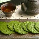 宇治抹茶チョコせんべい「茶遊月」10枚入§抹茶スイーツ お菓子 宇治茶 お取り寄せ お土産に 京都の