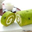 宇治抹茶ロールケーキ小豆入りスポンジ§純生クリーム抹茶ケーキケーキロールケーキ生菓子