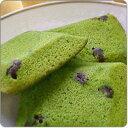 宇治抹茶フィナンシェ 5枚入り§ 京都 宇治のお茶屋作挽きたて抹茶をたっぷり使った濃厚抹茶味です。