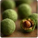京都 お茶屋の豆菓子 茶々豆§ 京都 宇治のお茶屋作挽きたて抹茶をたっぷり使った濃厚抹茶味です。
