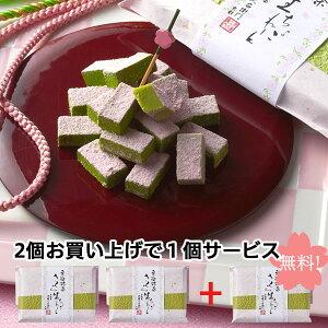 【増量】++宇治抹茶さくら生チョコレート16粒入 箱入