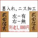 表札 戸建 表札 マンション 日本全国どこでも 送料無料  4種の 天然銘木 から選べる レーザー彫