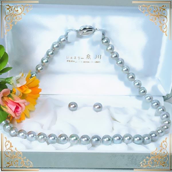 グレー系2点セットあこや真珠ネックレスパールネックレス<8.5mm>アコヤ真珠 NE-1385【当店のクーポンを是非ご利用下さい】 ☆ファーム☆