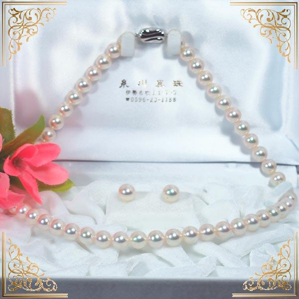 花珠真珠2点セットあこや真珠ネックレスパールネックレス<8mm>アコヤ真珠 鑑別書付 NE-1696【当店のクーポンを是非ご利用下さい】