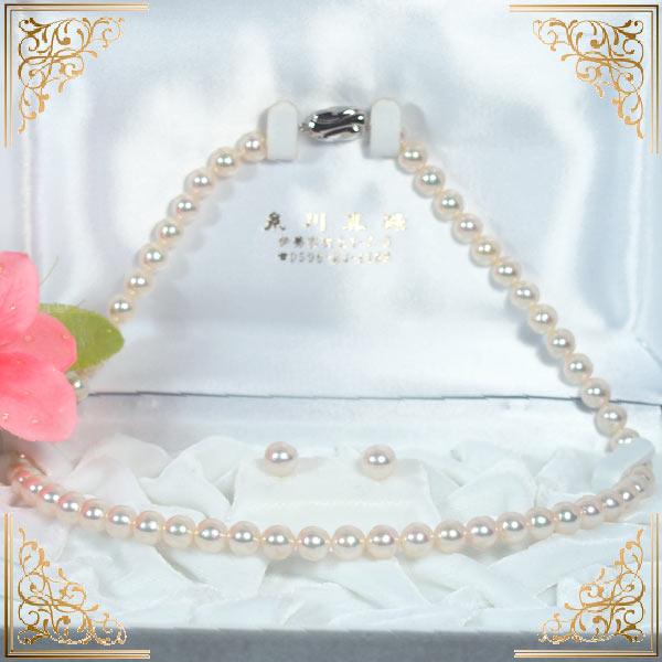 花珠真珠2点セットあこや真珠ネックレスパールネックレス<7mm>アコヤ真珠 鑑別書付 NE-1252【当店のクーポンを是非ご利用下さい】