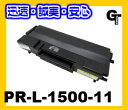 NEC PR-L1500-11 リサイクルトナー【安心の1年保証】