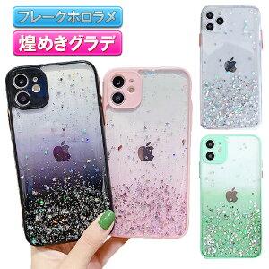 iphone ケース 流れる iphone8 リキッド 水 iPhone 8