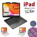 ipad pro 12.9 ケース キーボード iPad pro Bluetooth キーボード iPad Pro 12.9インチ キーボード ケース タブレット スタンド ipad p..