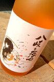 いま一押し!八岐の梅酒 1.8L