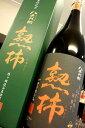 【秋季限定焼酎!】八千代伝 熟柿 いも焼酎 25度 1.8L(専用箱付き)