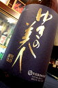 ゆきの美人 純米大吟醸酒 生詰 1.8L