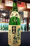 越乃景虎 名水仕込 特別純米酒 720ml