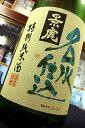【上級定番酒!】越乃景虎 名水仕込 特別純米酒 1.8L
