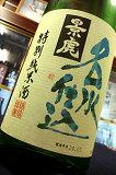 越乃景虎 名水仕込 特別純米酒 1.8L