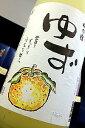梅乃宿 ゆず酒 1.8L
