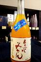 梅乃宿 あらごしみかん酒 720ml【通年クール便配送になります】