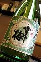 【27BY限定品!】雪中梅 吟醸酒 720ml (化粧箱なし)