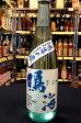 【27BY夏季限定品!】鳴海 特別純米酒 鳴海の風 直詰め 本生 720ml