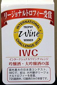 IWC2014・2015 リージョナルトロフィ...の紹介画像2