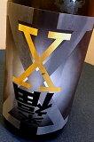 【限定品】来福 X(エックス) 黒ラベル 純米吟醸 無濾過 生原酒 1.8L