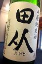 【23BY (2012年寒造り)】田从 秋の精 山廃純米酒 1.8L
