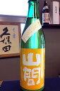 【29BY限定品!】山間 ORIORI ROCK 特別純米 活性にごり 本生 720ml