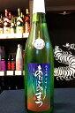 【限定品】あたごのまつ 純米吟醸酒 ささら 720ml