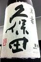 久保田 萬寿(純米大吟醸酒) 1.8L (化粧箱入)【朝日酒造株式会社】【久保田正規特約店】