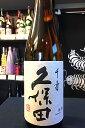 久保田 千寿(吟醸酒) 720ml【朝日酒造株式会社】【久保田正規特約店】