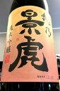 【R1BY限定品!】越乃景虎 越淡麗 純米吟醸酒 1.8L