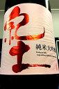 【紀州の注目酒!】紀土-KID- 純米大吟醸酒 1.8L