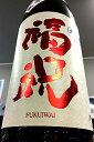 福祝 備前雄町五割磨き 純米大吟醸酒 1.8L