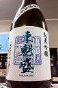 【上級定番酒!】東魁盛 五百万石 純米吟醸酒 720ml