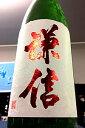 【30BY限定品!】謙信 山田錦 純米大吟醸 生原酒 720ml