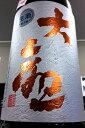 【30BY限定品!】大観 備前雄町 14号酵母 純米吟醸 無濾過 本生原酒 1.8L