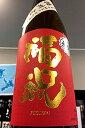 【30BY限定品!】福祝 播州愛山 純米吟醸酒 無濾過 瓶燗一火 720ml