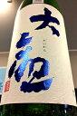 【30BY限定品!】大観 美山錦 純米 無濾過 生原酒 1.8L