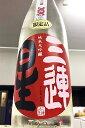 【R1BY夏季限定品!】夏の純大生詰め 純米大吟醸酒 720ml