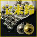 ◆Horai bell 6mm .8mm .10mm .13mm .16mm (one bag of unit)◆