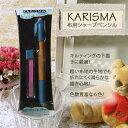 Karisma_sharppencil1