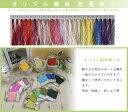 ◆オリヅル絹穴糸(手縫い糸)16号/20m◆No.181〜800【RCP】【HLS_DU】05P03Dec16【コンビニ受取対応商品】