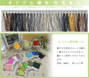 在庫処分◆オリヅル絹地縫い糸(手縫い糸)9号 40m 41〜62◆絹糸