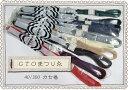 まつり糸◆GTOまつり40番300m綛(かせ)◆手縫い/地縫【RCP】【HLS_DU】05P05Nov16【コンビニ受取対応商品】