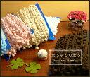 ◆ボンテンリボン(ぼんてん)1m単位(KS-91)◆[手芸]梵天 玉ブレード 手作り 飾り ボンボン