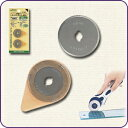 Clover (Clover) rotary cutter spare blade 28mm  RCP  SS05P03mar13