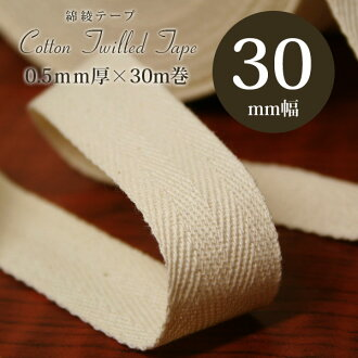 ◆Excellent treasure cotton intricate design tape 0.5mm thickness *30mm *30m in width winding generation ◆ 10P13Dec13_m