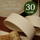 ◆Excellent treasure cotton intricate design tape 1mm thickness *30mm *50m in width winding generation ◆【 RCP 】 SS05P03mar13